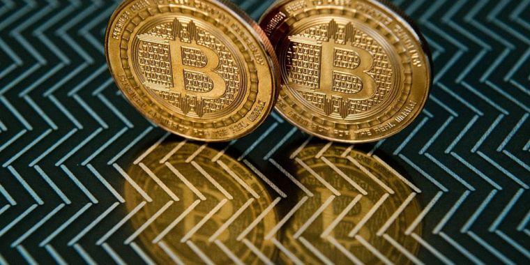 bitcoin atsekama