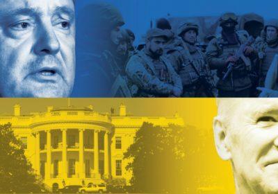 Ką Ukraina darys be dėdės Joe?  – Užsienio politika